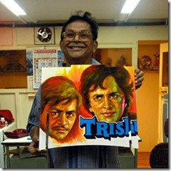 Bollywood artist, Balkrishn, with his Zaishu panel